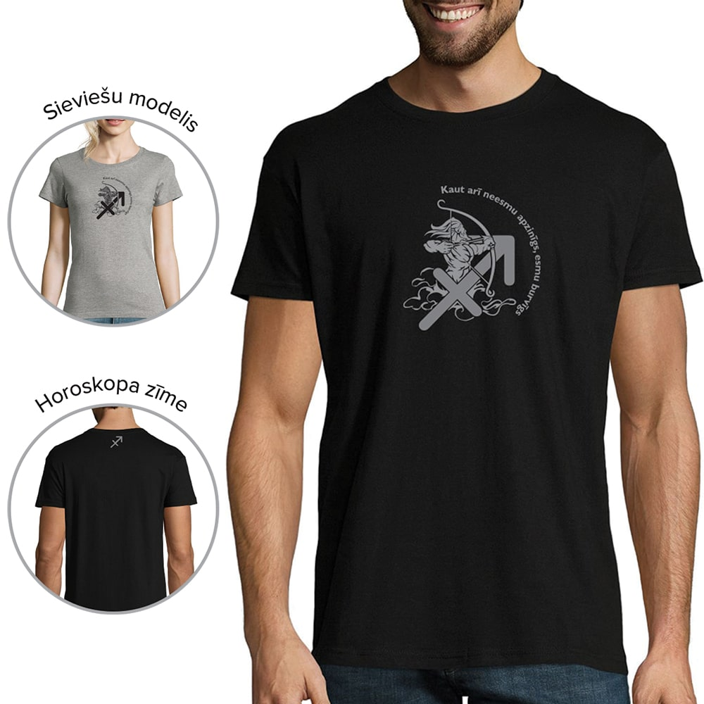 krekls ar horoskopa zīmi strēlnieks